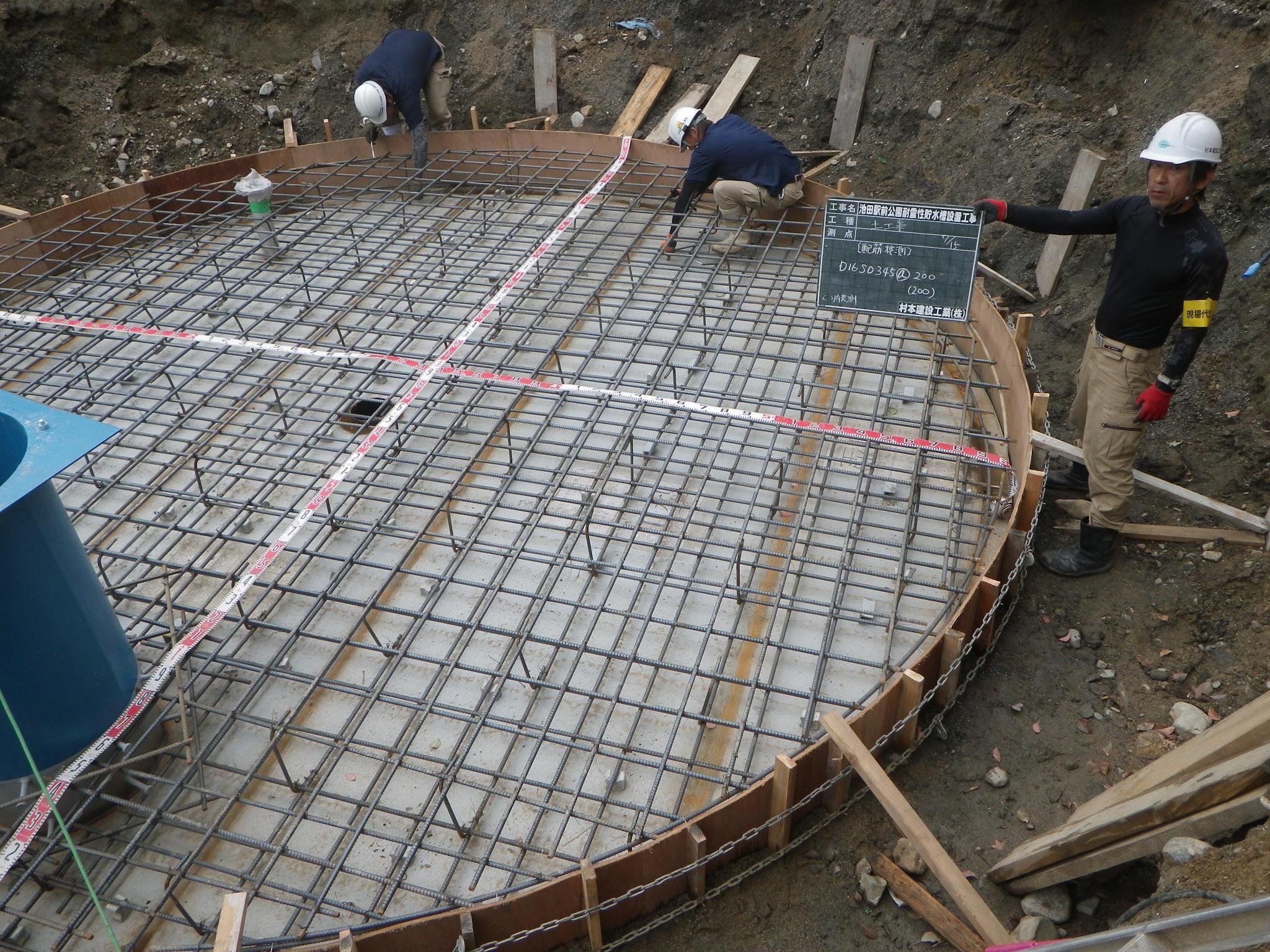 村本建設工業株式会社工事写真5