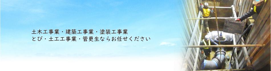 muramoto_header1