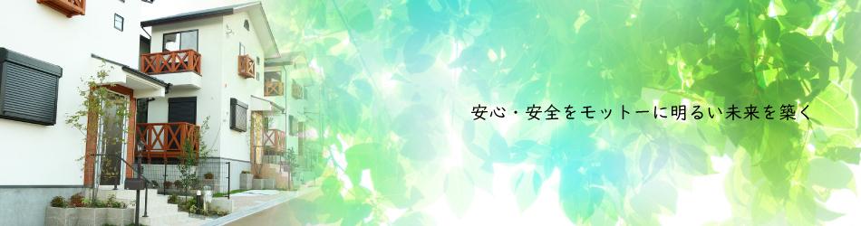 muramoto_header3