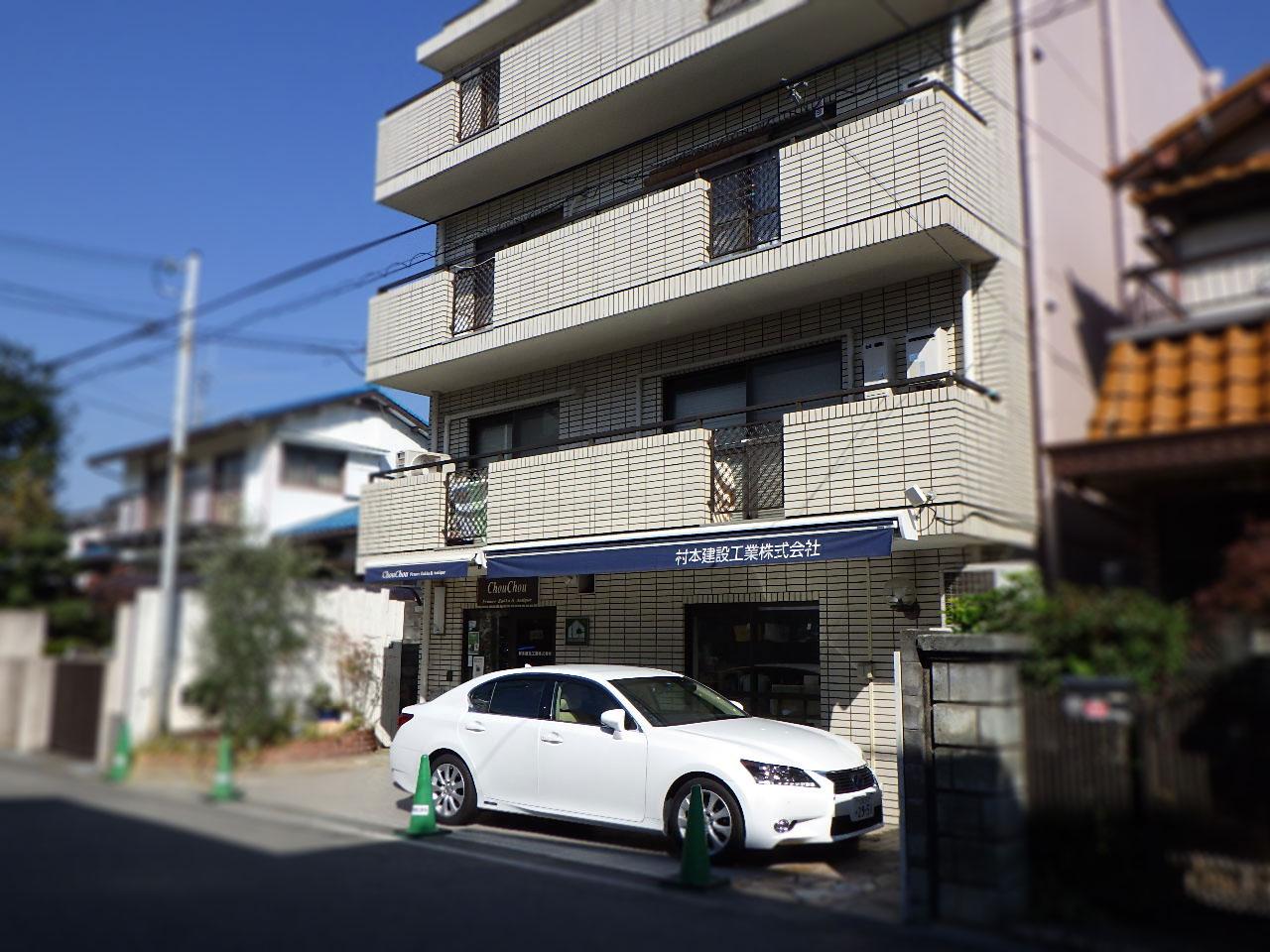 muramotokensetsukougyo_building